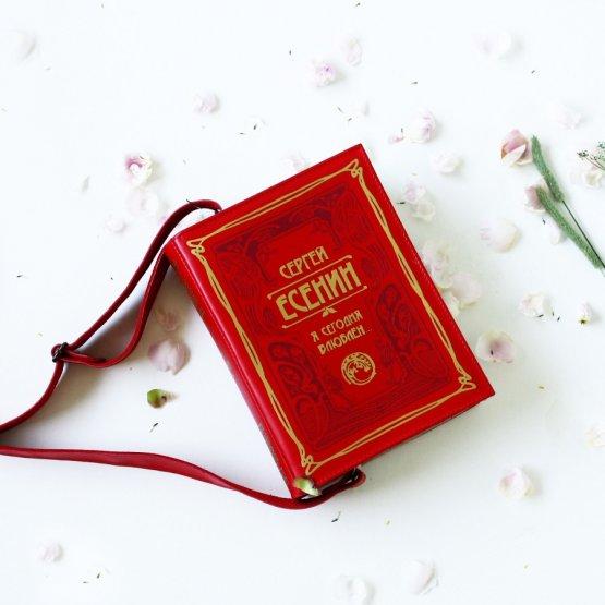 Сумка-книга Есенин