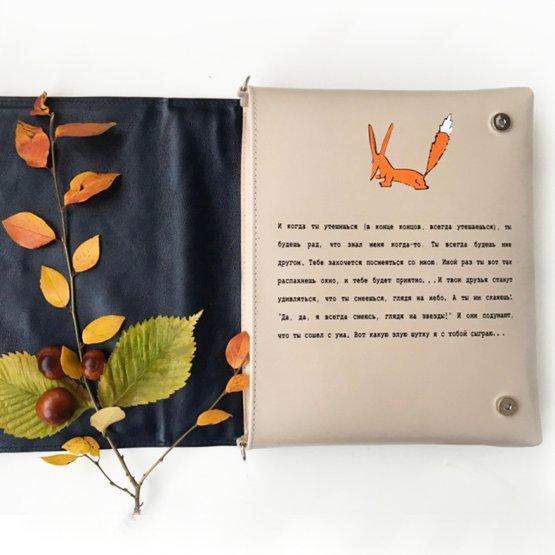 Сумка-книга Маленький Принц (экокожа)