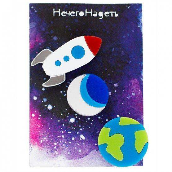 Комплект Planet Earth, Half Moon, Rocket Ship